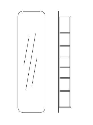 Pelipal Neutrale Einzelmöbel Spiegelregal