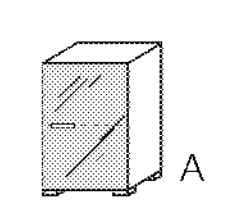 r hr change plus 258 m bel zum g nstigsten preis. Black Bedroom Furniture Sets. Home Design Ideas